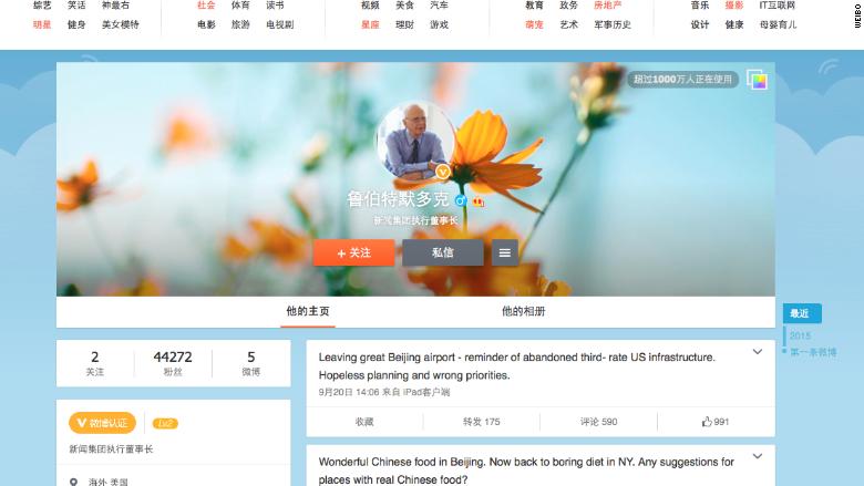 rupert murdoch weibo
