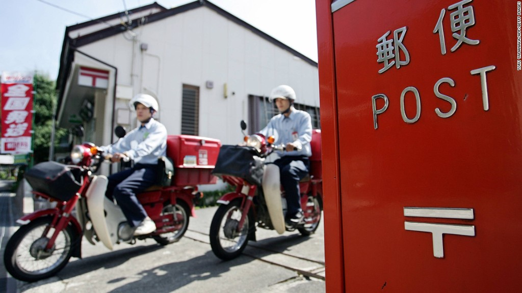 Japan Post IPO nets the company $12 billion