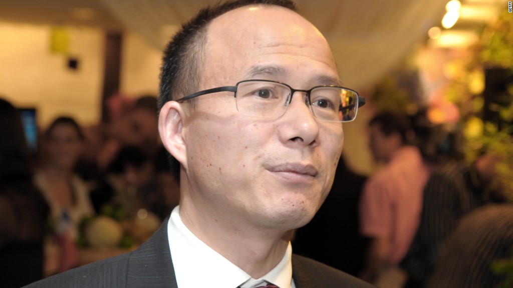 Chinese billionaire caught up in official probe