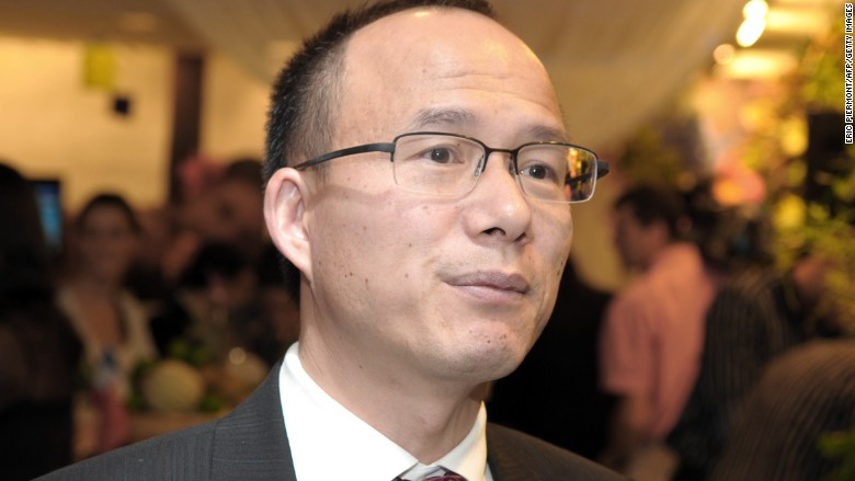 china missing exec guo guangchang