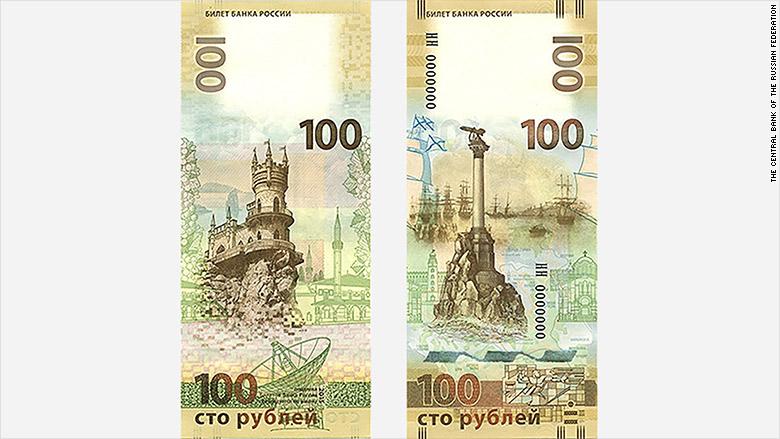 russian cash