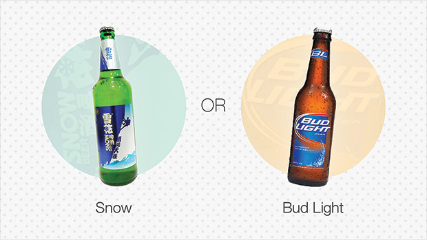 1 snow budlight 1