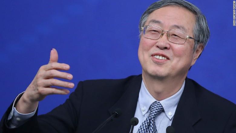 china zhou xiaochuan