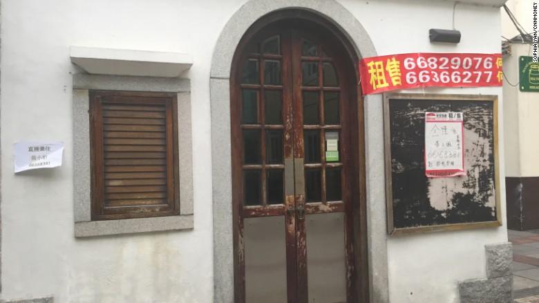 macau closed storefront