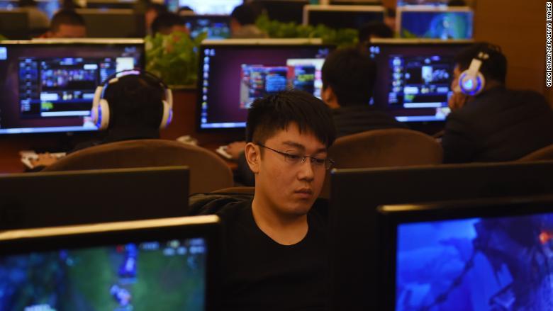 china internet bar
