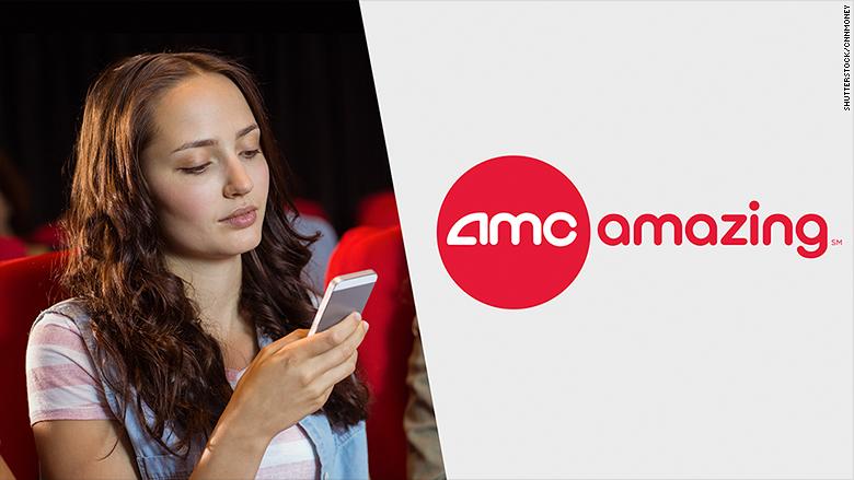 amc texting