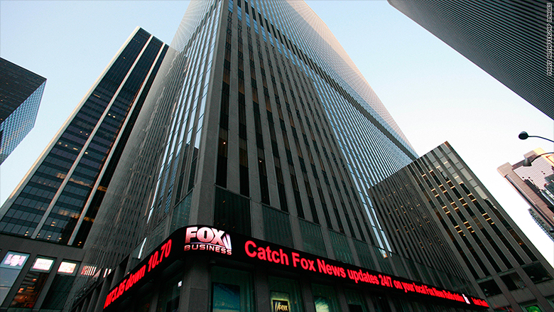 fox news studios new york