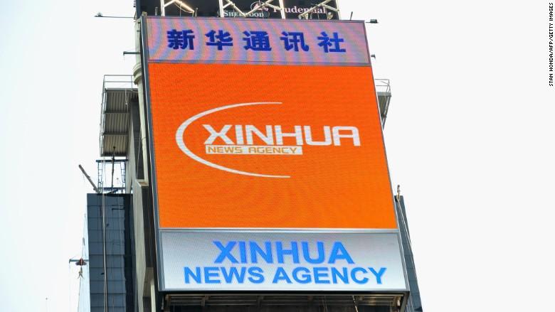xinhua sign