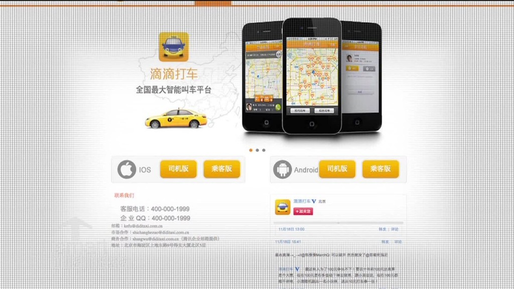 Apple invests in Uber's rival in China