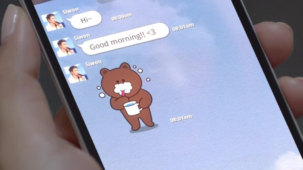 Line: Japan's most popular messaging app