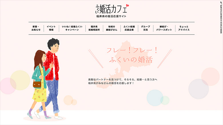 fukui online dating