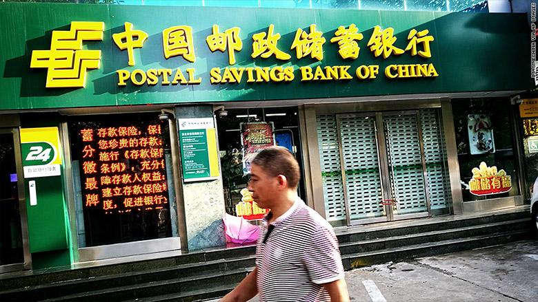 Us Energy Sources >> Postal Savings Bank of China raises $7.4 billion in ...