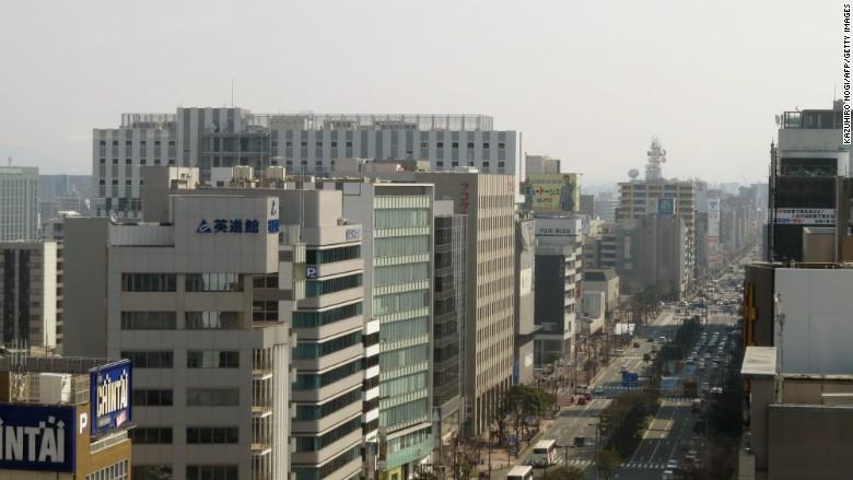 Fukuoka startup city