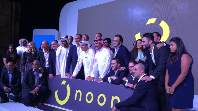 noon launch event