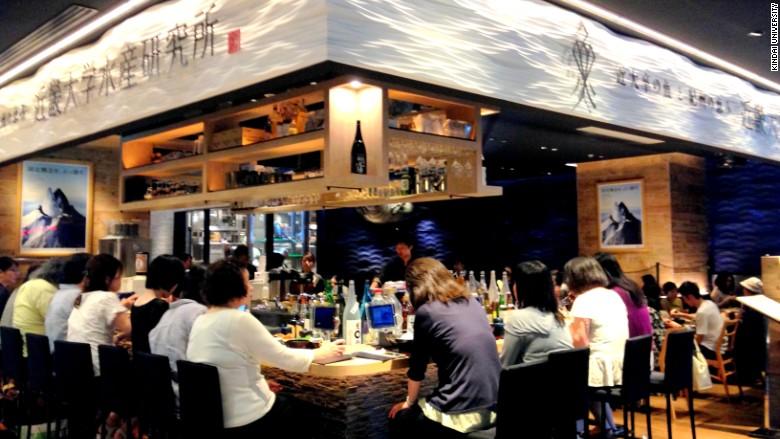 Kindai University Osaka Restaurant