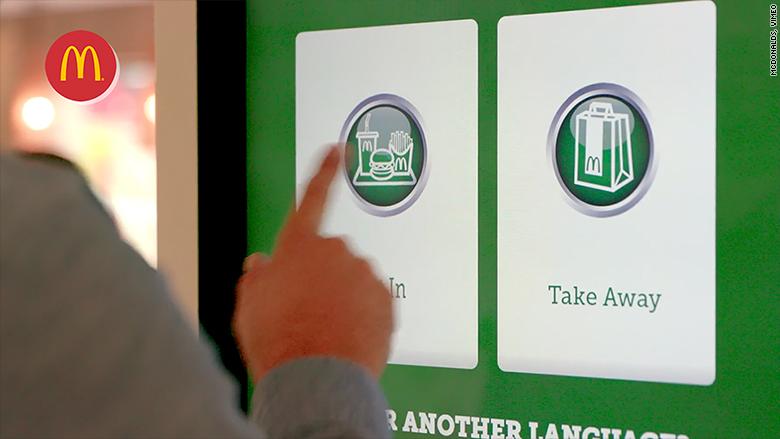 mcdonalds touch screen