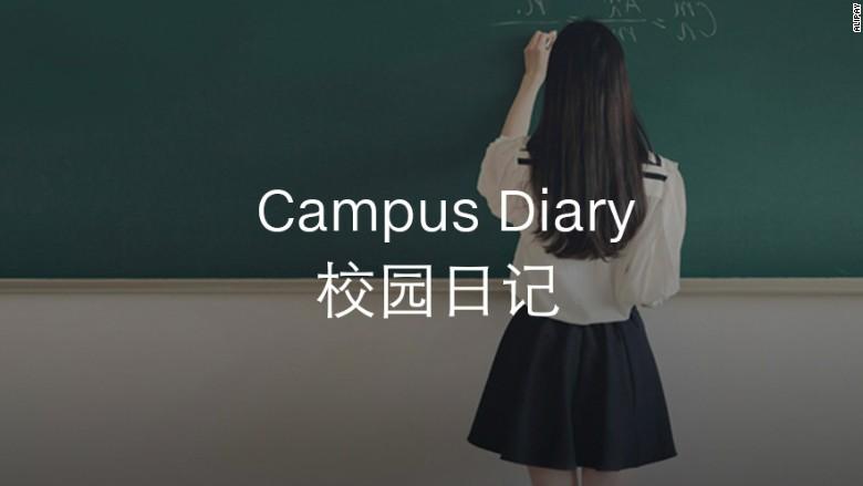Alipay Circles Campus Diary