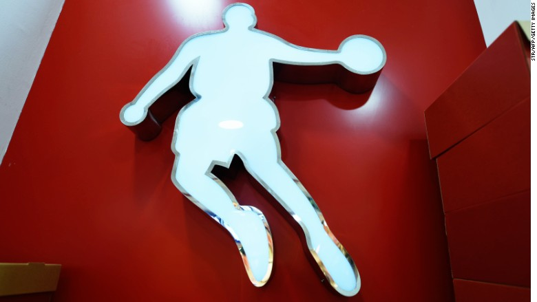 qiaodan sports logo