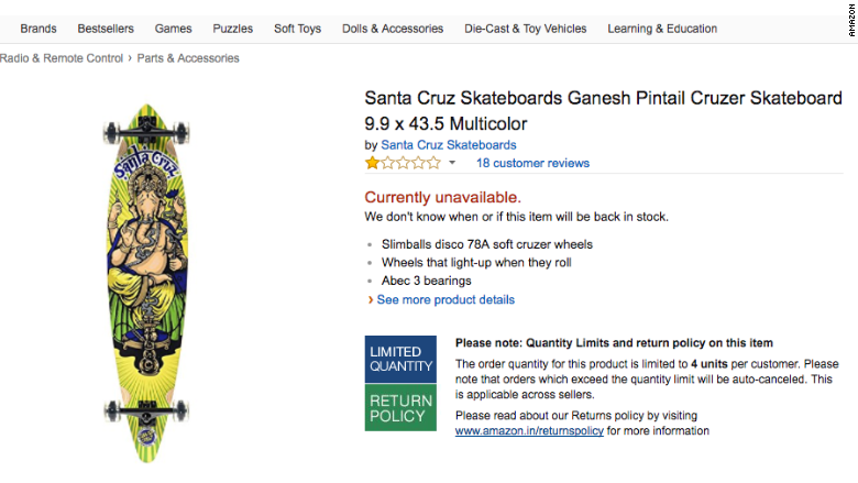amazon india ganesha skateboard