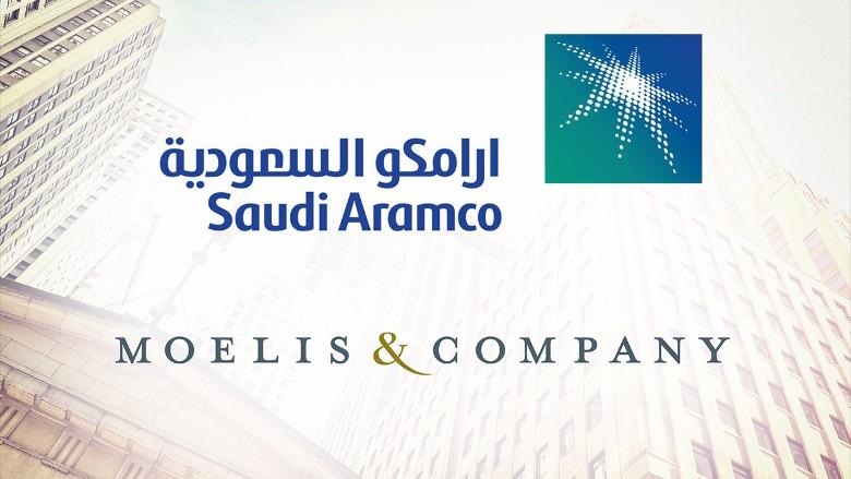 saudi aramco 1280