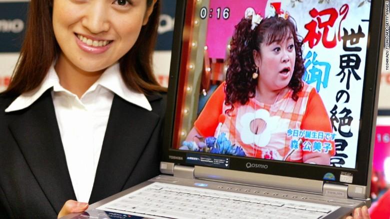 Toshiba laptop 2004
