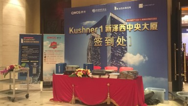 Kushner family business revises pitch to China