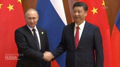 Russia vs. Saudi Arabia: Oil giants compete for China's business