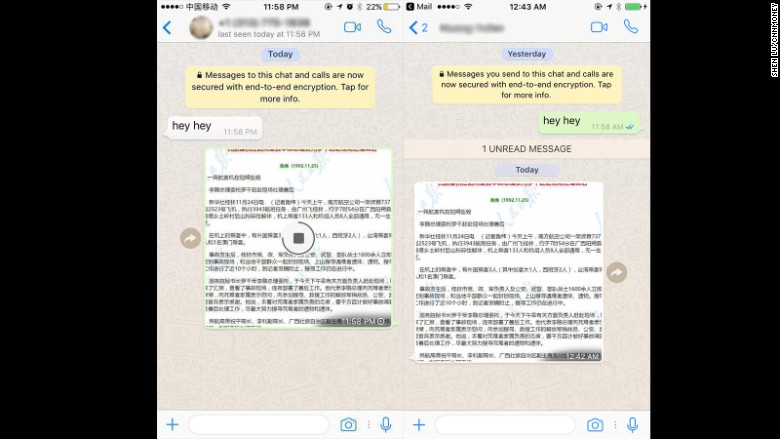 china whatsapp screenshot new