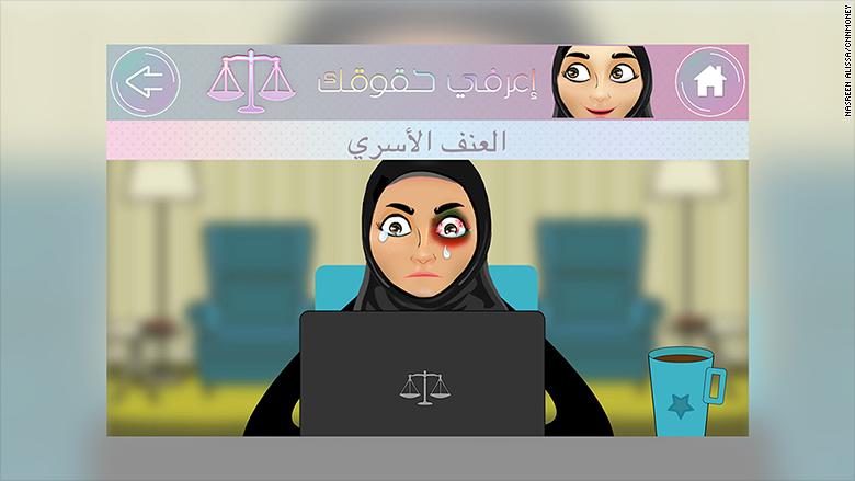 saudi womens app