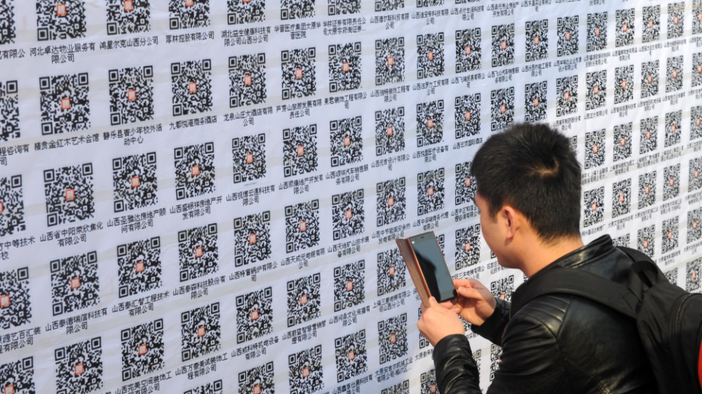 Why China can't get enough of QR codes
