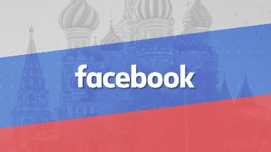 Facebook gives Russian-linked ads to Congress