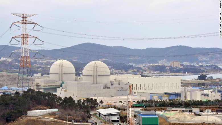 south korea nuclear energy reactor