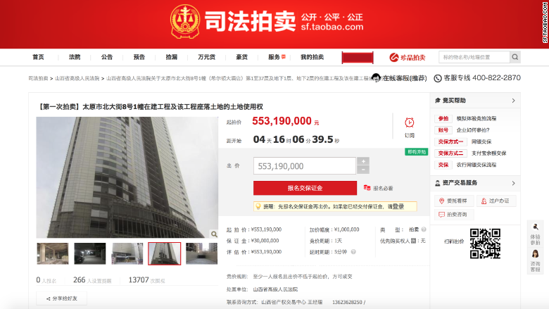 china skyscraper auction taobao