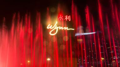 Wynn Resorts: Board shakeup as legal woes drag on