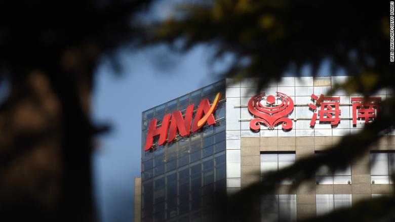 hna logo china beijing
