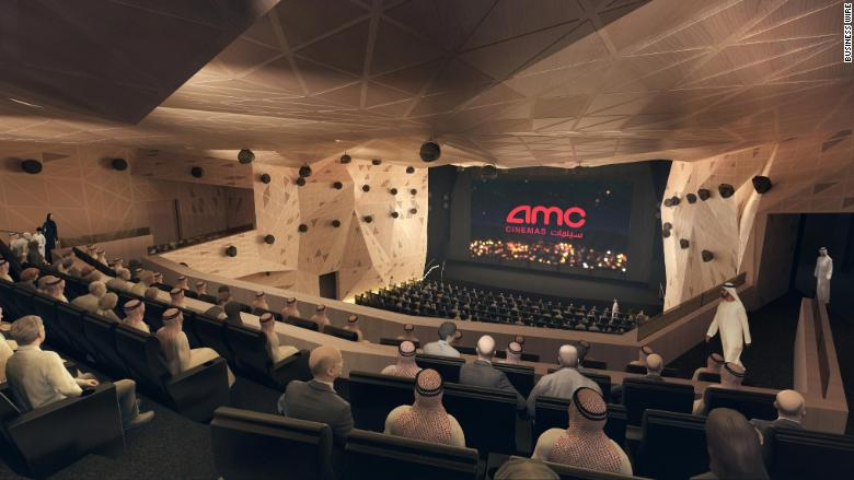 AMC cinema Saudi Arabia artist rendering