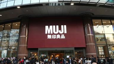 China fines Muji over Taiwan label on packaging