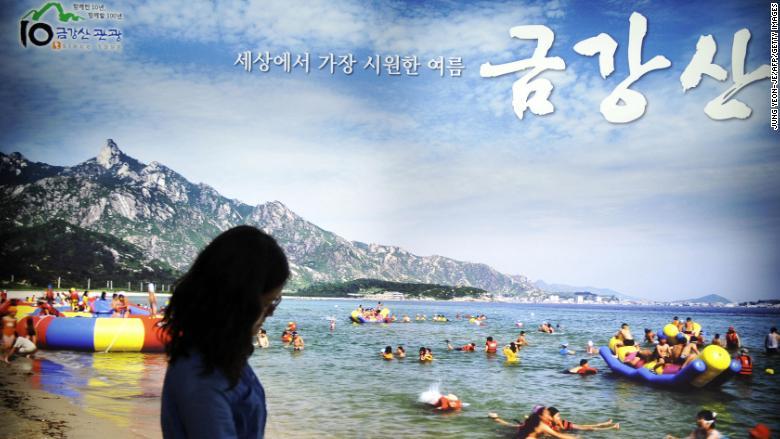 hyundai asan resort ad