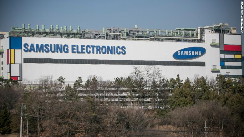 samsung semiconductor factory