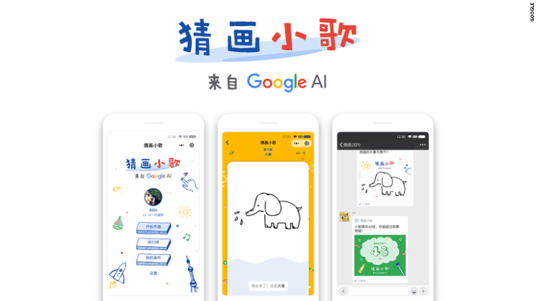 google china game