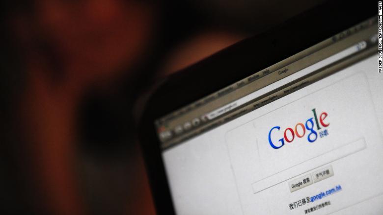 google.cn screen 2010