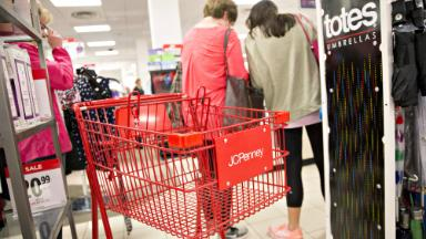 JCPenney's latest results were absolutely dreadful