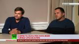 Novichok suspects: We were just tourists