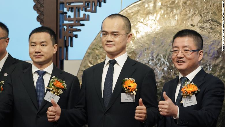 meituan ipo hkex execs restricted