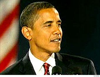 Nov. 5-6 - After Obama wins, Dow plunges