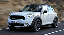 Mini Cooper SUV unveiled