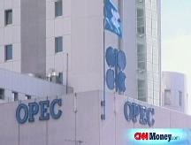 OPEC meets as demand ebbs