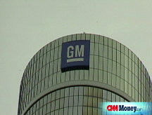 Another GM bailout in 2009?